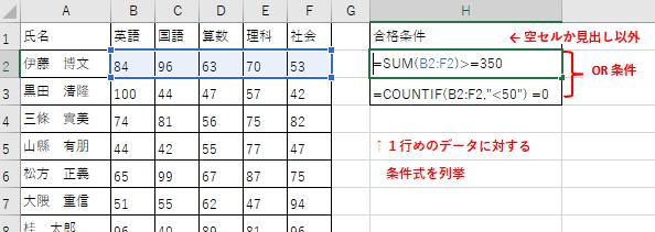 f:id:shego:20210206223753p:plain