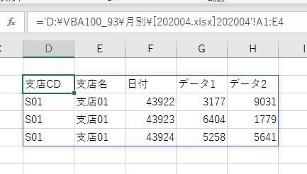 f:id:shego:20210303051214p:plain