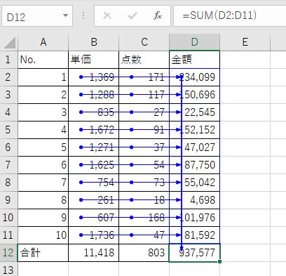 f:id:shego:20210318115015p:plain