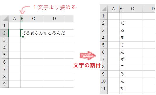 f:id:shego:20210415103045p:plain