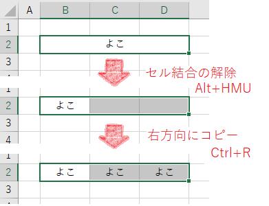 f:id:shego:20210509113242p:plain