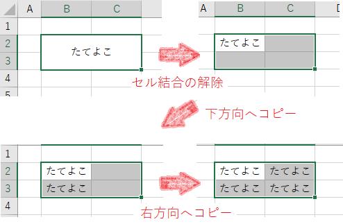 f:id:shego:20210614080919p:plain