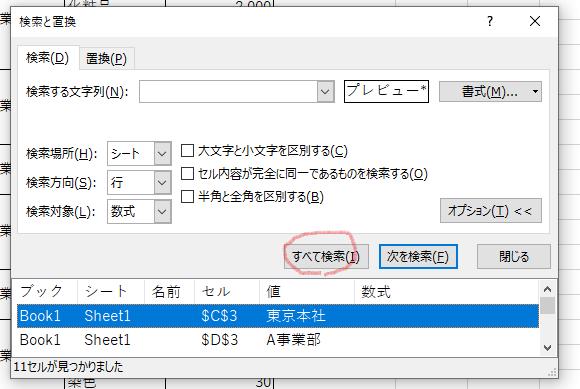 f:id:shego:20210615004916p:plain