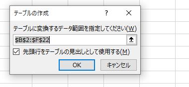 f:id:shego:20210615013756p:plain