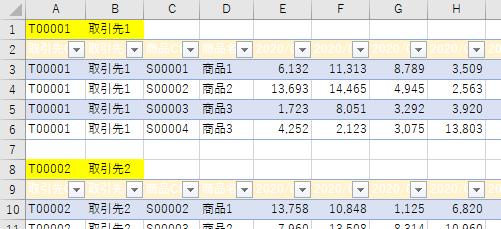 f:id:shego:20210830013944p:plain