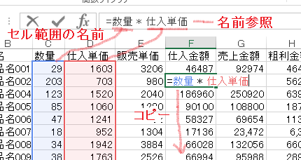 f:id:shego:20211014013347p:plain