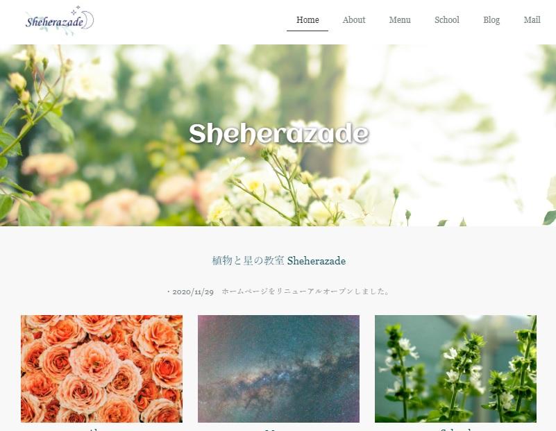 f:id:sheherazade-astrology:20201201145404j:plain
