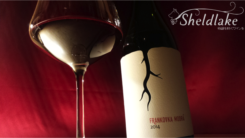 f:id:sheldlake-wine:20170112163312p:plain