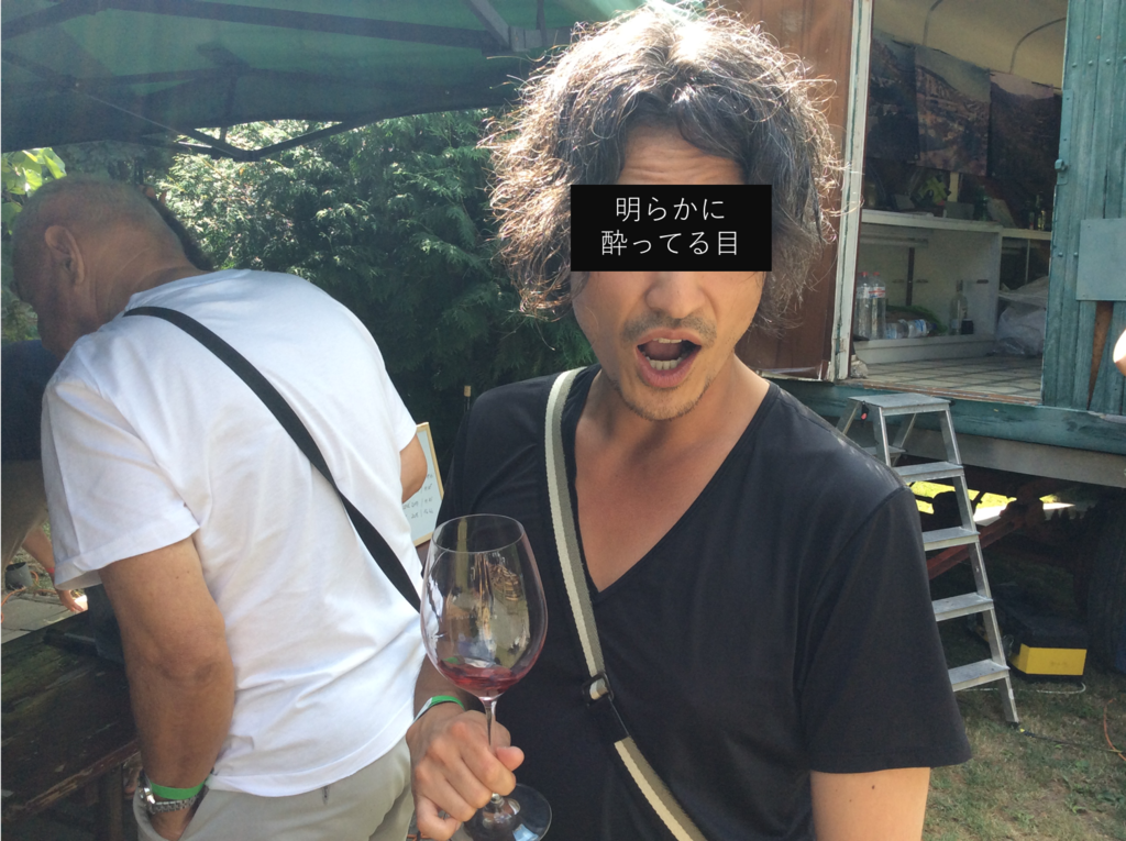 f:id:sheldlake-wine:20181117205926p:plain