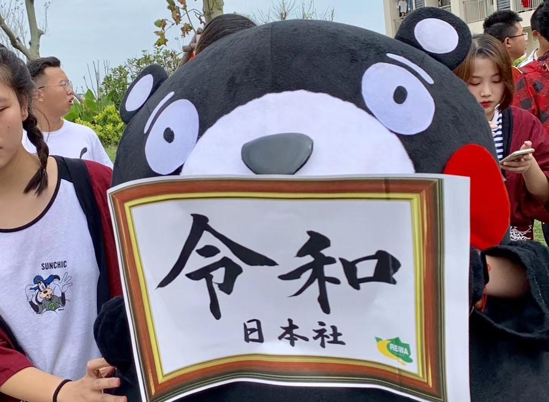 f:id:shengchuan:20210726174839j:plain