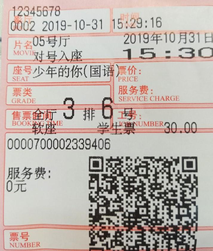 f:id:shengchuan:20210729130807j:plain