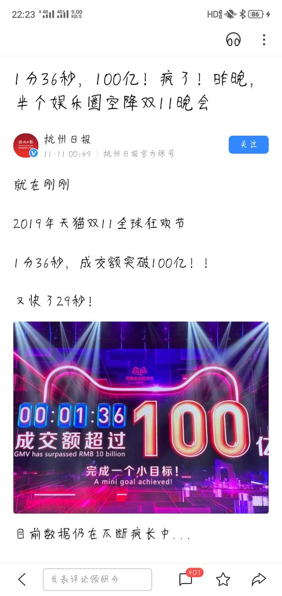 f:id:shengchuan:20210802232335j:plain