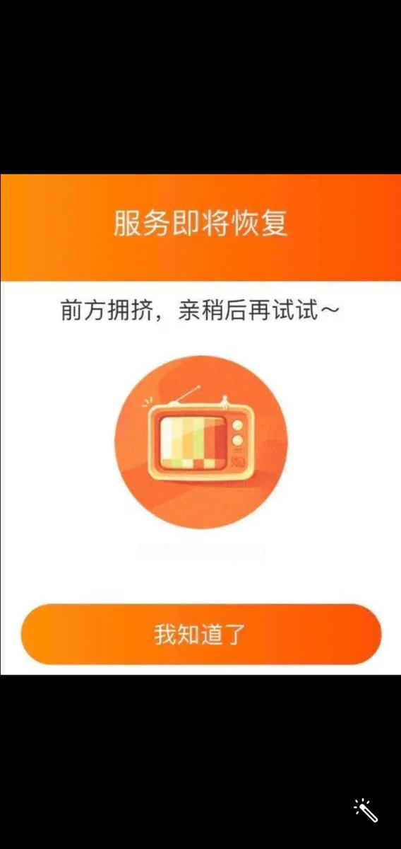 f:id:shengchuan:20210802232454j:plain