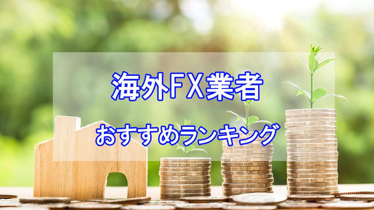 f:id:sherlock-gold:20200614151503j:plain