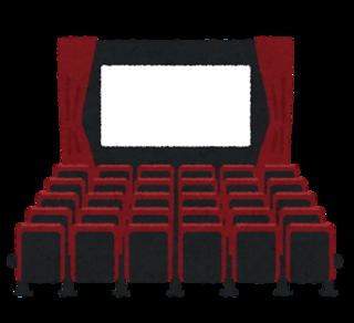 映画館.png