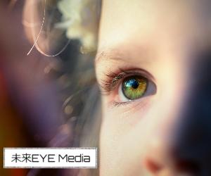 未来EYE Media