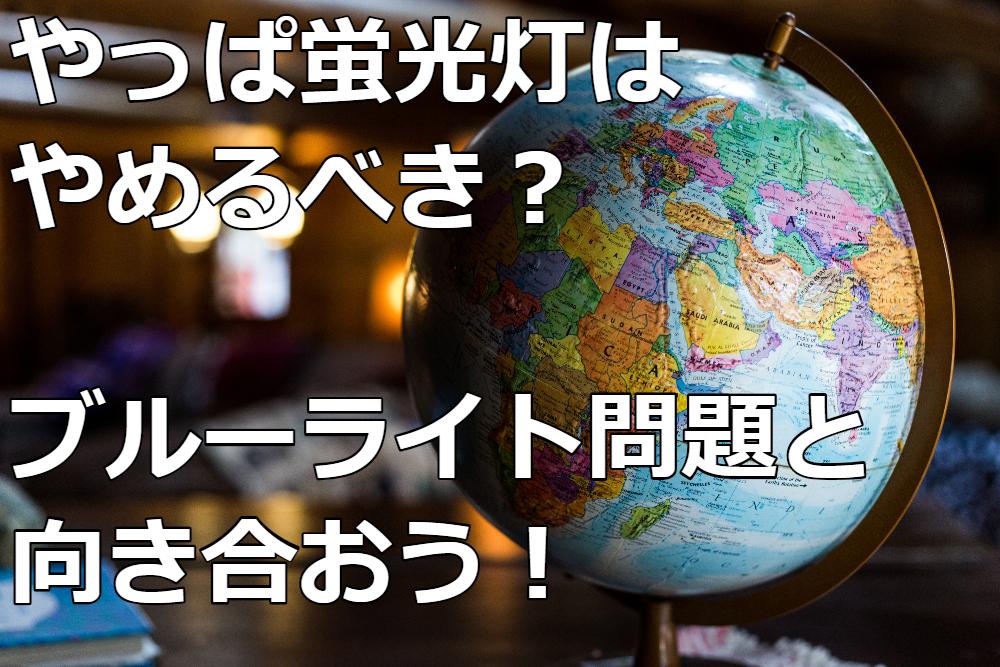 f:id:sherrycat:20190111125349j:plain