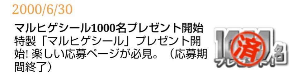 f:id:shevol:20200726172528j:plain