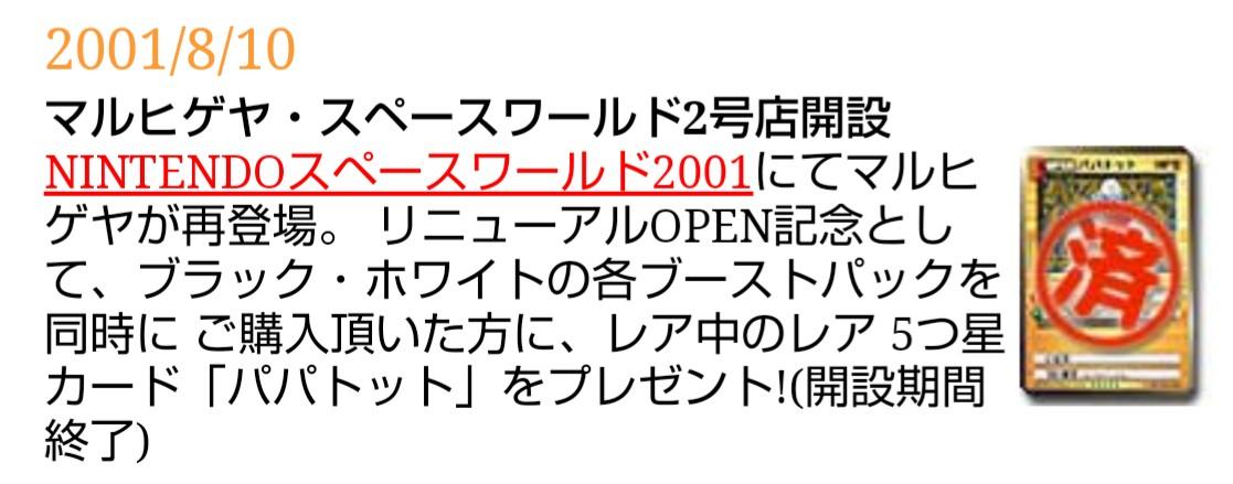f:id:shevol:20200727210725j:plain