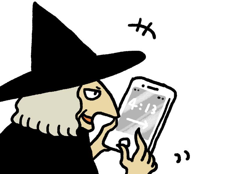 f:id:shi-ashi-n:20170626101328j:plain