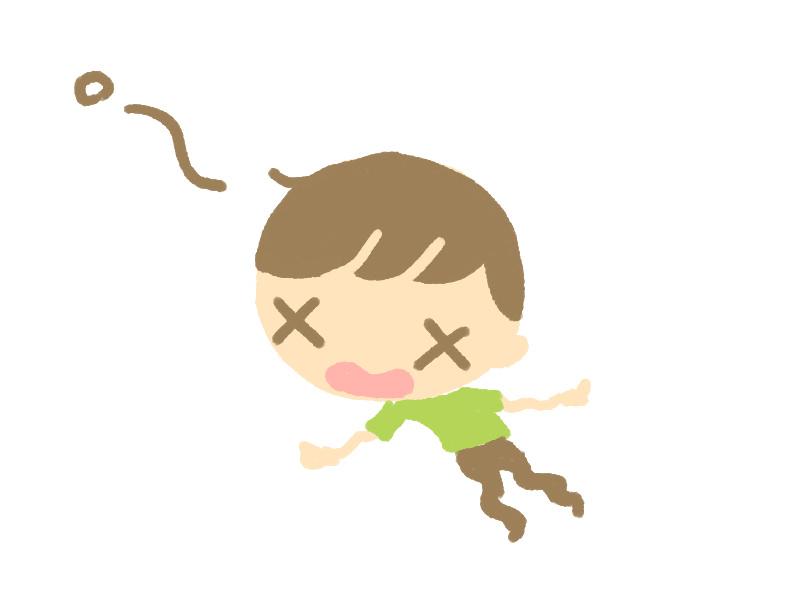 f:id:shi-ashi-n:20170703164552j:plain