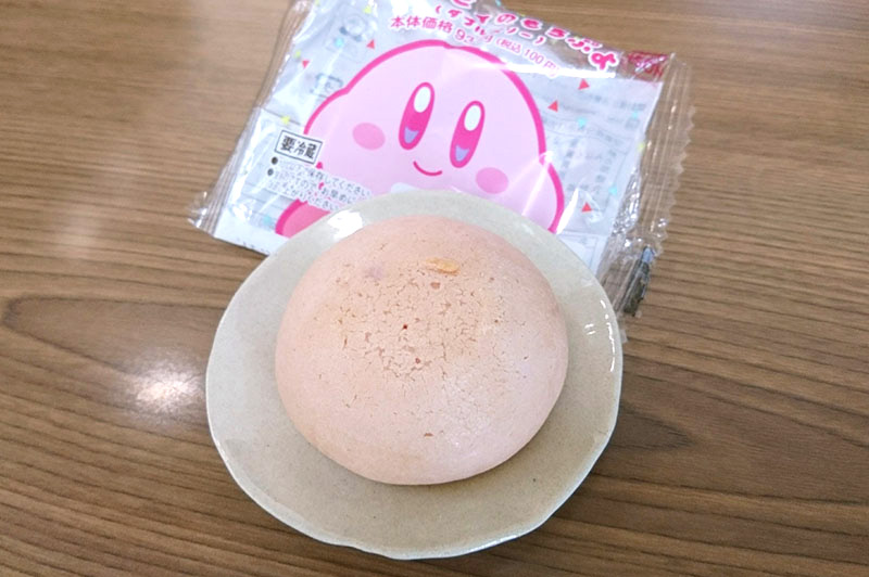 f:id:shi-ashi-n:20170707162756j:plain