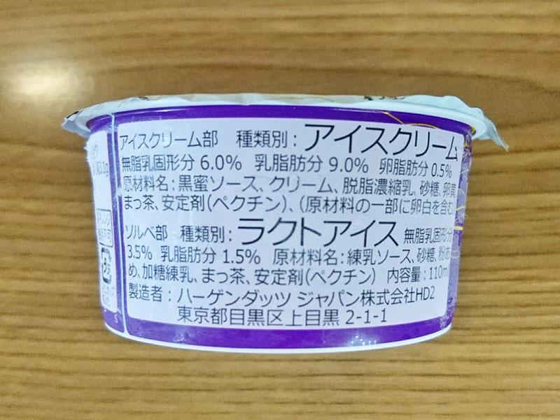 f:id:shi-ashi-n:20170713090028j:plain
