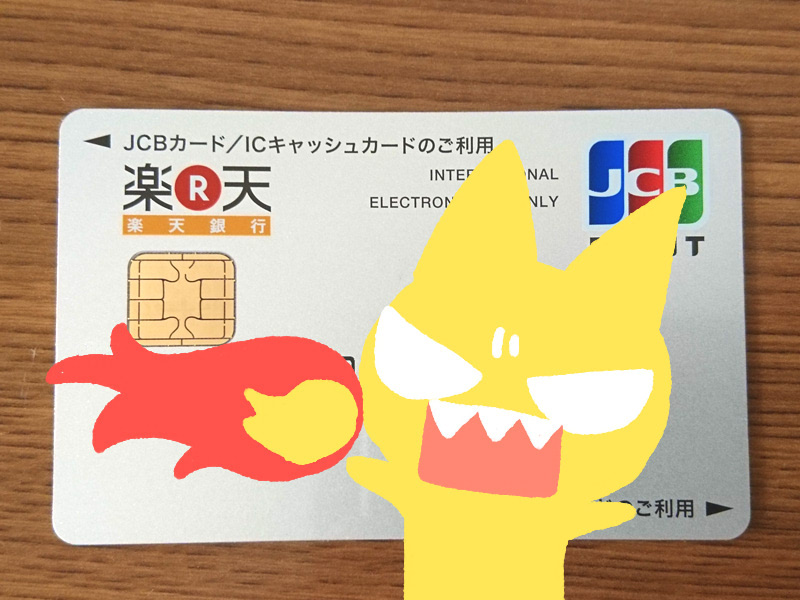 f:id:shi-ashi-n:20170722134103j:plain