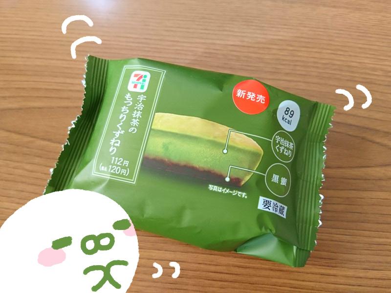 f:id:shi-ashi-n:20170809085747j:plain