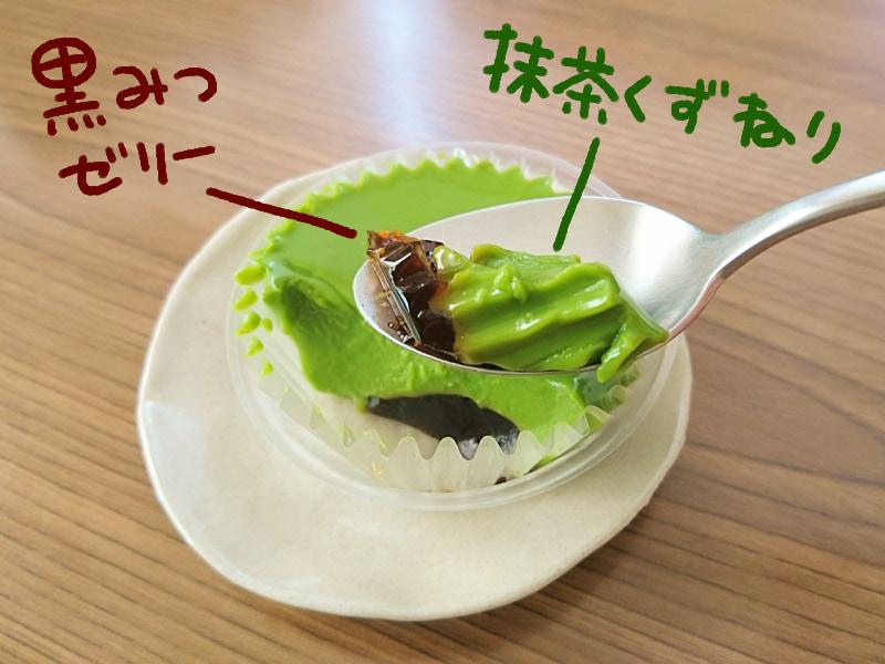 f:id:shi-ashi-n:20170809085823j:plain
