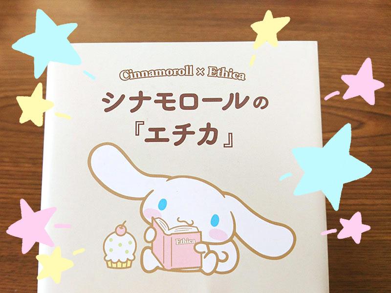 f:id:shi-ashi-n:20170810065647j:plain