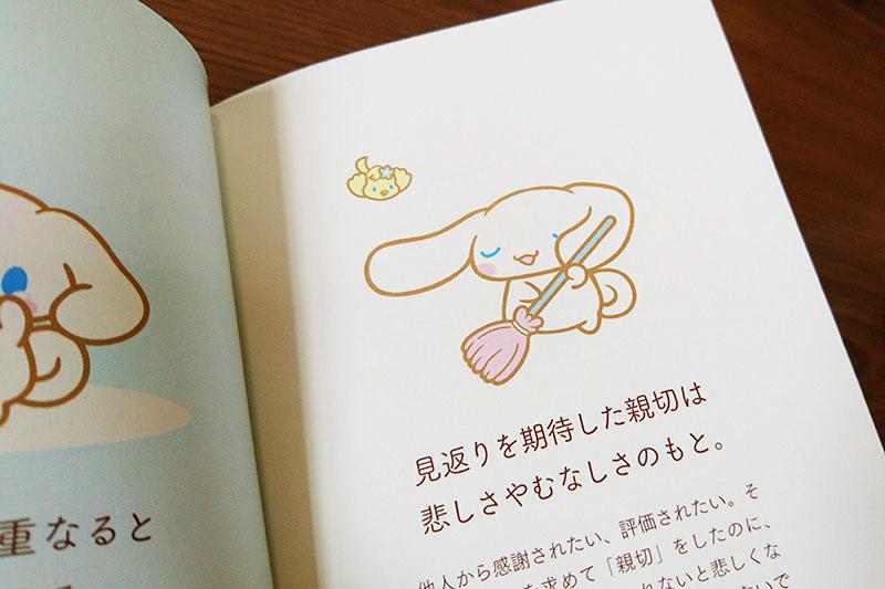 f:id:shi-ashi-n:20170810065821j:plain