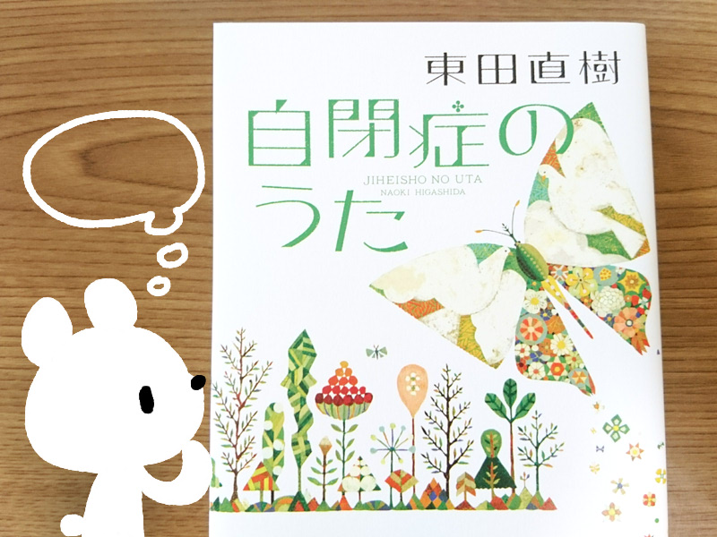 f:id:shi-ashi-n:20170811102814j:plain