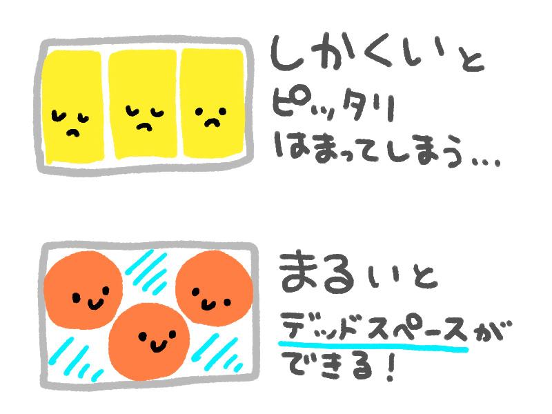 f:id:shi-ashi-n:20170814145352j:plain
