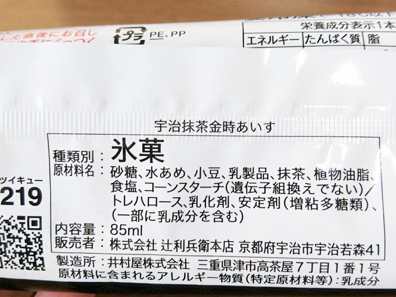 f:id:shi-ashi-n:20170815121117j:plain