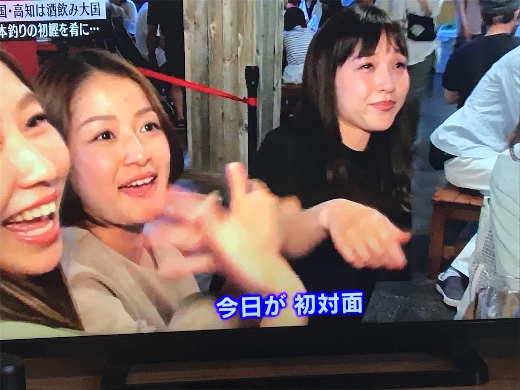 f:id:shi-bow:20190612220239j:image