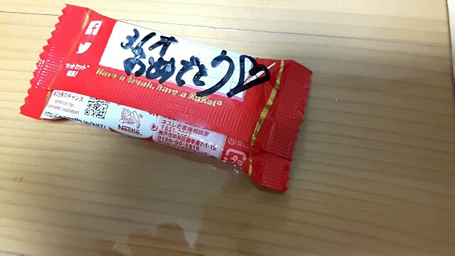f:id:shi-chan23:20170424003443j:image