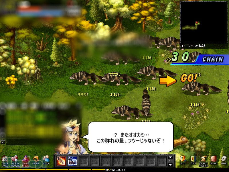 f:id:shi-kunxx:20190425022335j:plain