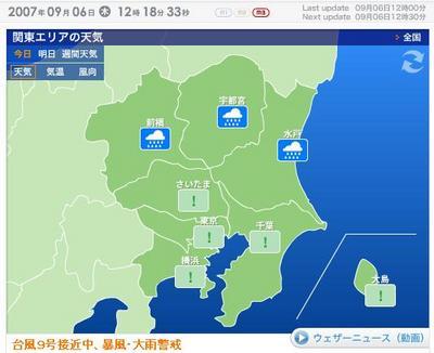 f:id:shi-mann:20070906122144j:image
