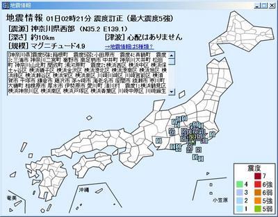 f:id:shi-mann:20071001023842j:image