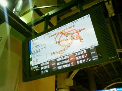 f:id:shi-mann:20080223172000j:image