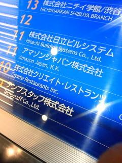 f:id:shi-mann:20080313124800j:image