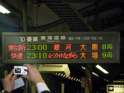 f:id:shi-mann:20080314221100j:image