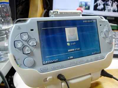 f:id:shi-mann:20080320225306j:image