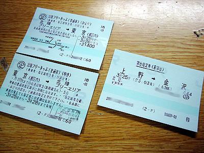 f:id:shi-mann:20080325192019j:image