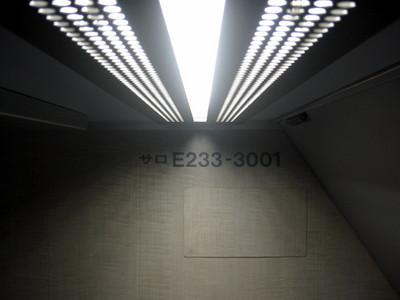 f:id:shi-mann:20080412175335j:image