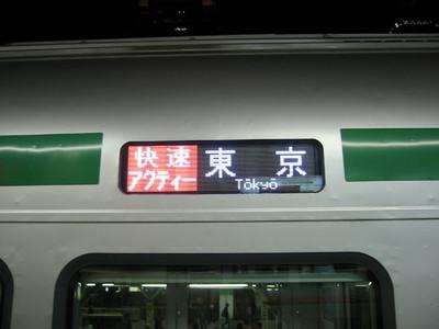 f:id:shi-mann:20080412191629j:image