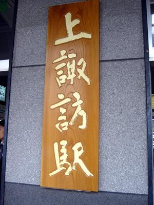 f:id:shi-mann:20080529123416j:image