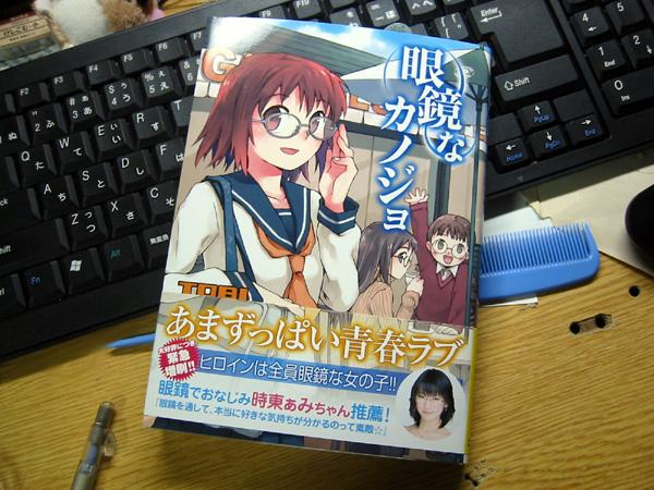 f:id:shi-mann:20080607215211j:image