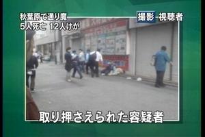 f:id:shi-mann:20080608164906j:image